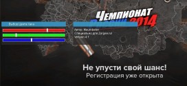 Point Blank Hile Maumbetov v4.7 WH indir
