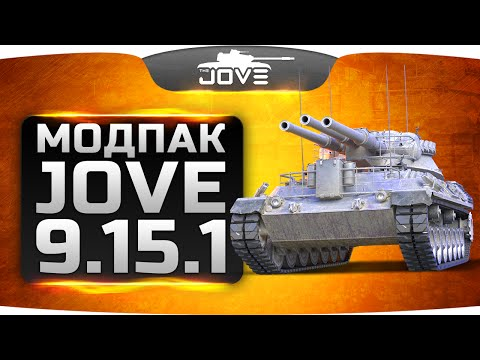 ModPack Mods by Jove v26.84 for 0.9.15.1.1 World Of Tanks Hile