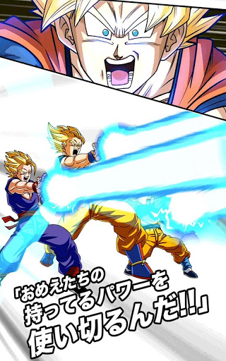 dragon-ball-z-dokkan-battle-japan_6