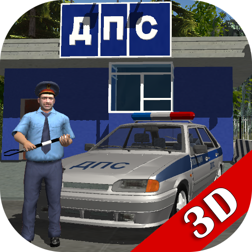 traffic-cop-simulator-3d-jpg
