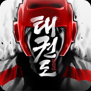 Taekwondo Game v1.3.54225714 Hile Apk