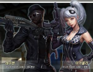 Counter Strike Mkaramersin Cfg Hile v1.0 indir