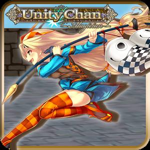 UnityChan