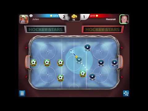 Hockey Star Hile