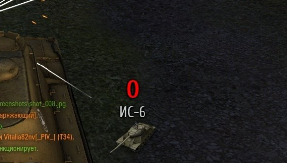 World of Tanks Hile Damage panel from Noobool for WOT 0.9.15.1.1