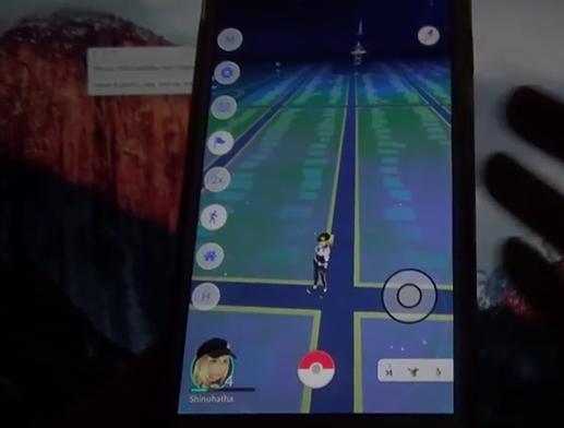 ios megadosya pokemon go hack