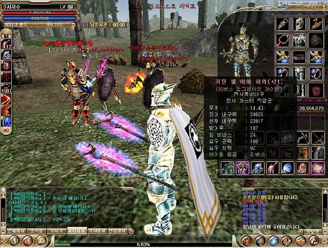 knight-online-japko-krali-hile-megadosya