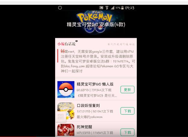 pokemon hile 2016-123