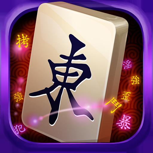mahjong-solitaire-epic-jpg