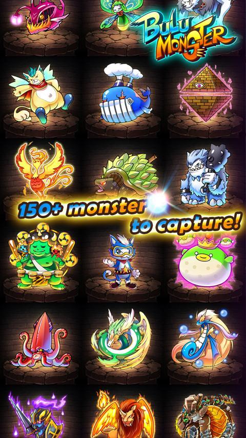 Bulu Monster 5